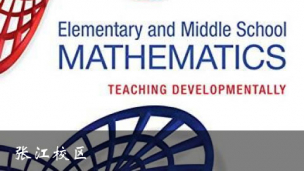 TOPICS IN ELEMENTARY MAHEMATICS